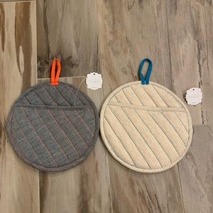 NWT Anthropologie Home Pot Holder Set